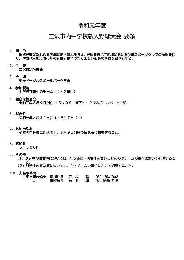 2019_youkou